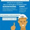 _lichnyy-kabinet.jpg